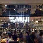 グランフロント大阪の無印良品のカフェ!Cafe&Meal MUJI