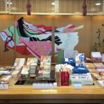 京都の老舗せんべい・おかき専門店の小倉山荘「竹生の郷」