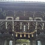 京都市街を一望!絶景を味わえる桜と紅葉の名所「善峯寺」