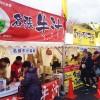 京都B級ご当地グルメフェスタin国際会館